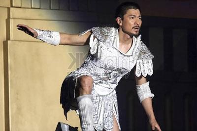 Andy Lau Vision Tour 2005