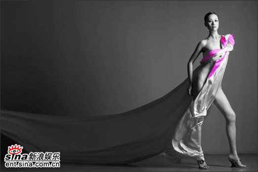 Breast Cancer Prevention and Cure Campaign: Wu Jun Mei