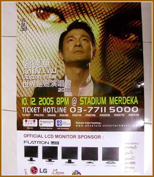 Andy Lau Vision Tour 2005 Poster