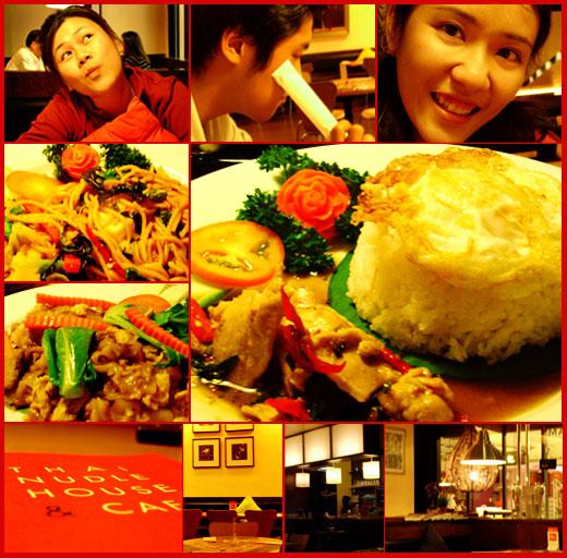 Dinner at Siam Square
