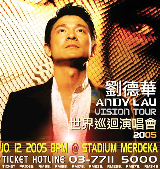 Andy Lau Vision Tour 2005