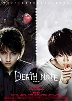 Death Note (2006)