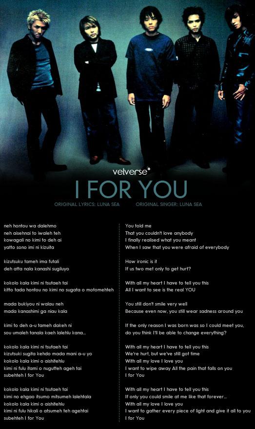 Luna Sea - I for You