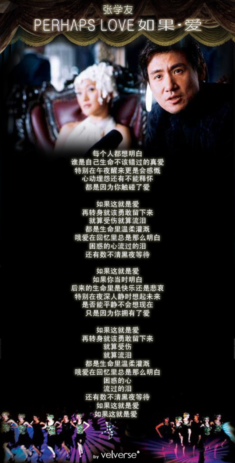 Jacky Cheung - Ru Guo . Ai