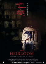 The Heirloom (2006)
