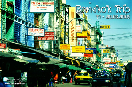 Khao San - The Centre of the Backpacking Universe
