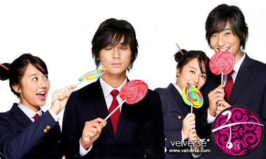 دانلود سریال کره ای روزگار شاهزاده