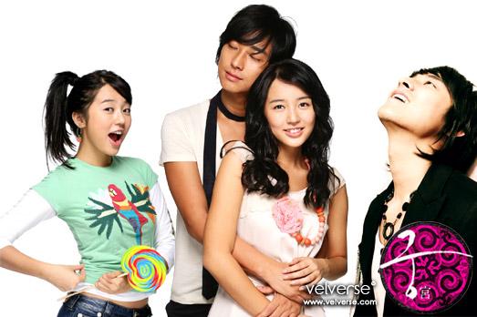 Goong (Princess Hours)