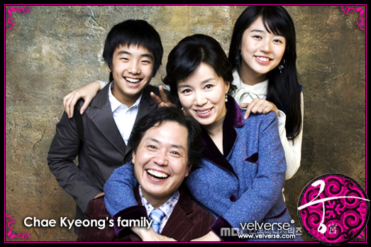 Chae Kyeong's Family