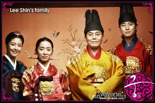 Lee Shin's Family
