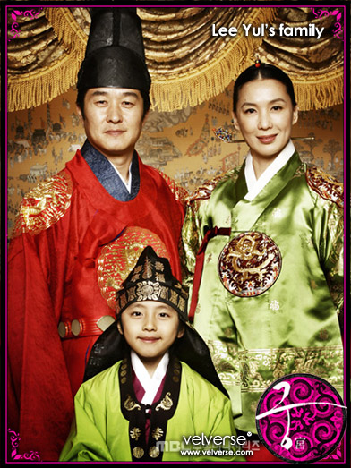 Lee Yul's Family