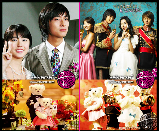 Goong (Princess Hours) bear breakers
