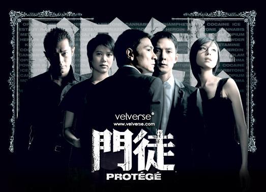 Protege 2007 < hot >