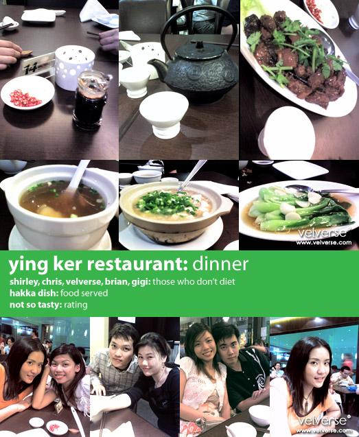 ying ker restaurant: dinner