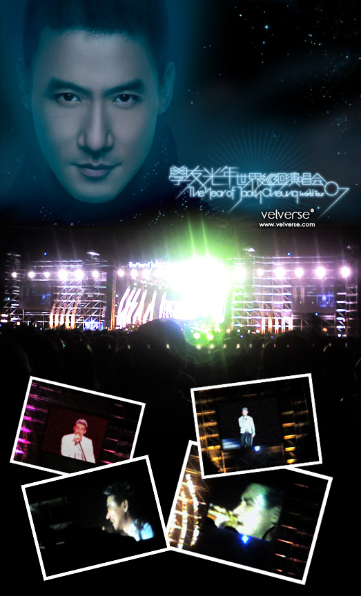 The Year of Jacky Cheung World Tour 2007