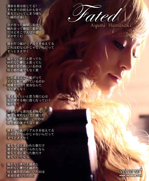 Ayumi Hamasaki - Fated