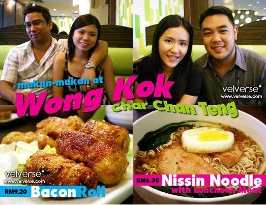 Let's visit Ah Wong!