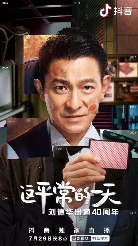 Andy Lau 40th Debut Anniversary